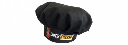 Aşçı Mantar Şapkası