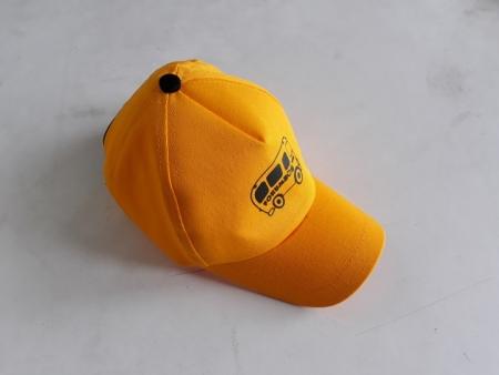 Sarı Beyzbol Şapkası